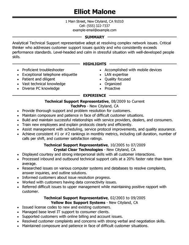 technical support resume examples created by pros myperfectresume listing technology Resume Listing Technology Skills On Resume