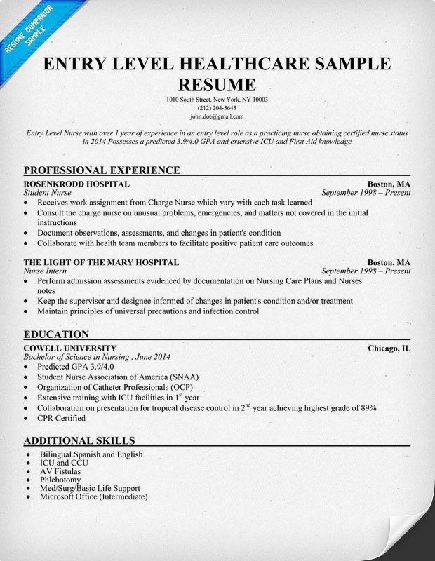 technician and serviceman resume samples engineering mechanical engineer dentist Resume Collaborate With Team Members Resume