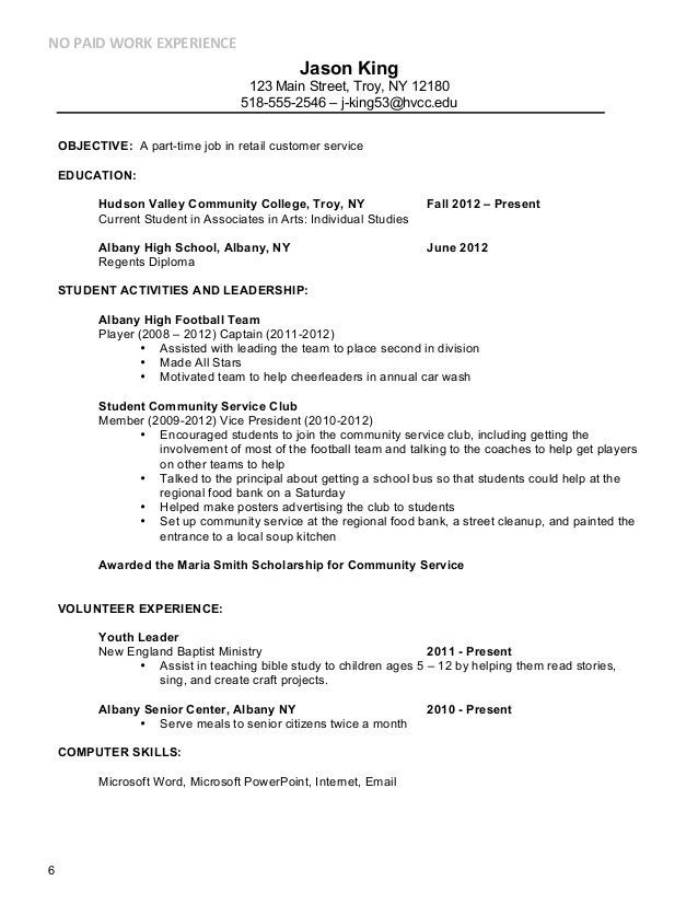 template student first job resume sample in basic examples time of data engineer math Resume First Time Job Resume Examples