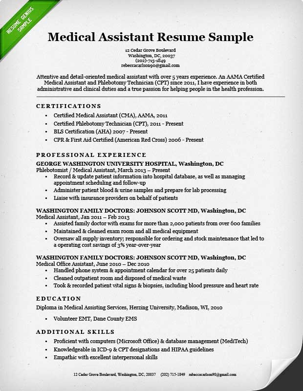 to do resume for medical assistant pay people write essays objective example rotational Resume Objective For Medical Assistant Resume Example