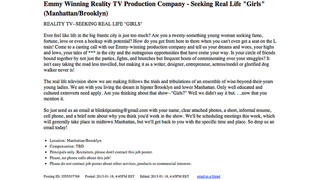 to submit an audition notice via email casting call resume sample notices electrical Resume Casting Call Resume Sample