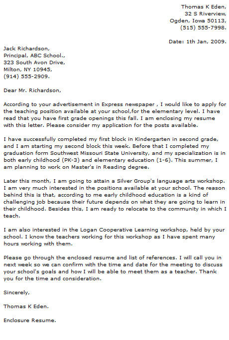 top teacher cover letter examples resume now for teaching position executive vice Resume Resume Cover Letter For A Teaching Position