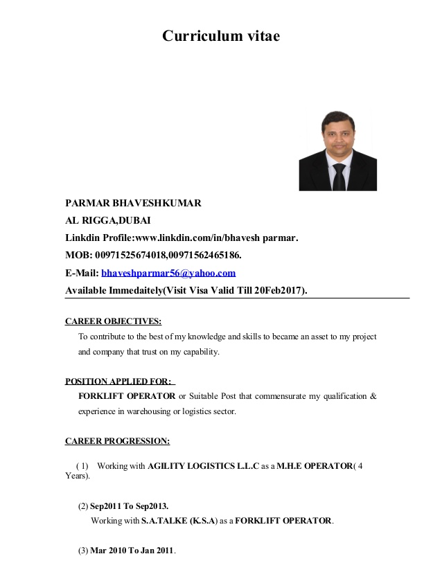 visit visa resume sample for interviews firefighter skills college examples easy perfect Resume Sample Resume For Visa Interviews