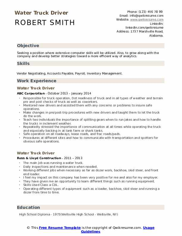 water truck driver resume samples qwikresume entry level pdf farm manager diversity and Resume Entry Level Driver Resume