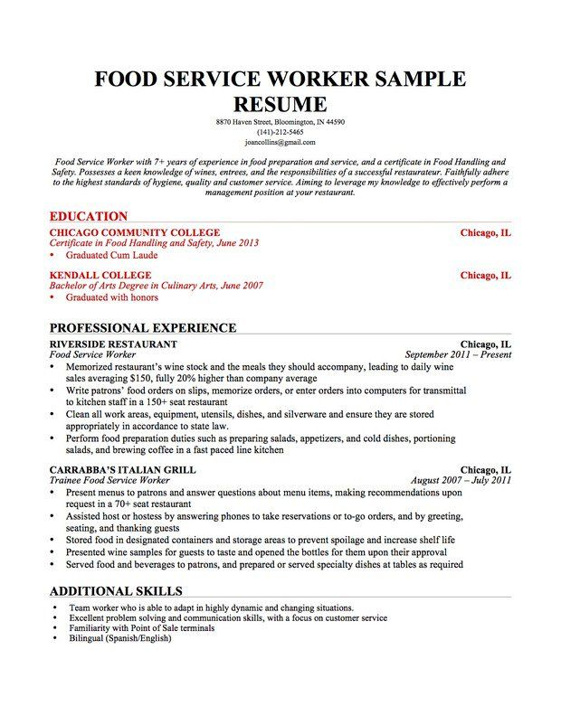 with resume education section format cara jurnal structural supervisor sample Resume Resume Education Section
