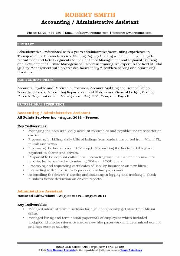 accounting administrative assistant resume samples qwikresume pdf delivery driver Resume Accounting Administrative Assistant Resume