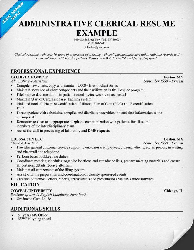 administrative clerical resume sample resumesdesign acting template cover letter for cota Resume Sample Resume For Clerical Administrative