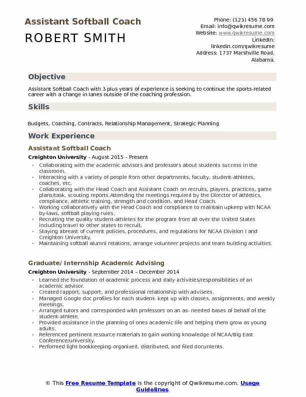 assistant softball coach resume samples qwikresume template pdf dental summary ecommerce Resume Softball Resume Template