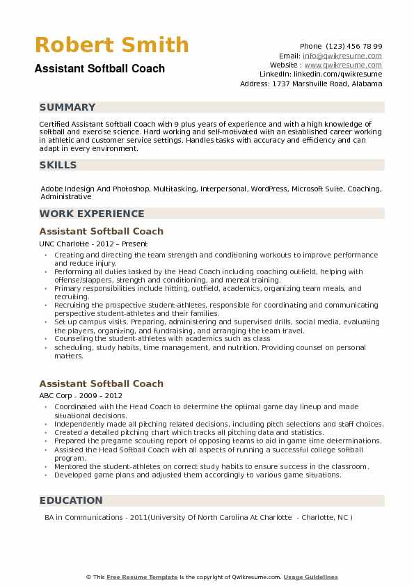 assistant softball coach resume samples qwikresume template pdf dental summary holistic Resume Softball Resume Template