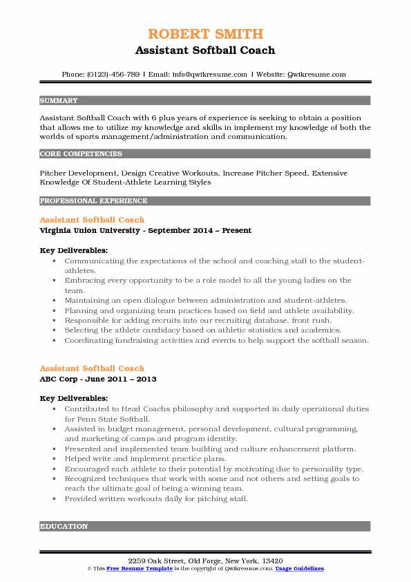 assistant softball coach resume samples qwikresume template pdf fonts for design dental Resume Softball Resume Template