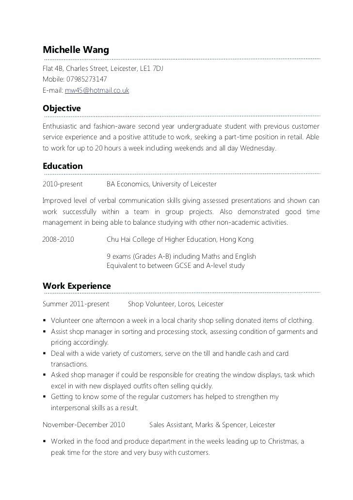 basic job resume examples part time template first inside for samples objective strong Resume First Time Resume Objective Samples