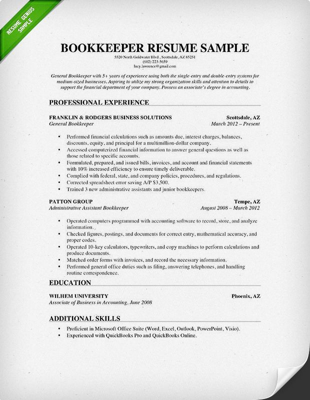 bookkeeper resume sample examples job template samples sap hana med surg description for Resume Bookkeeper Resume Samples