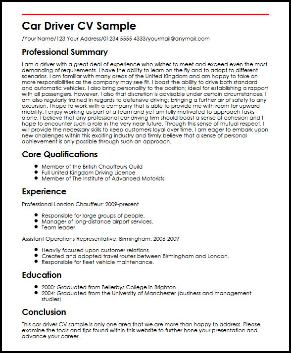 car driver cv example myperfectcv personal skills for resume sample the best free builder Resume Personal Driver Skills For Resume