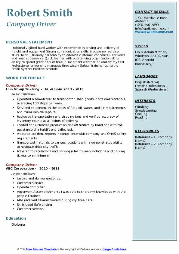company driver resume samples qwikresume personal skills for pdf contract specialist Resume Personal Driver Skills For Resume