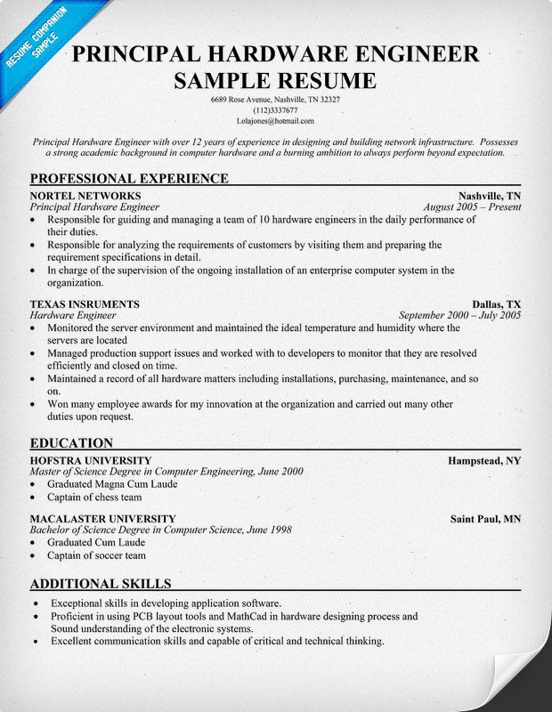 computer engineering resume examples best hardware and networking engineer child actor Resume Computer Hardware And Networking Engineer Resume