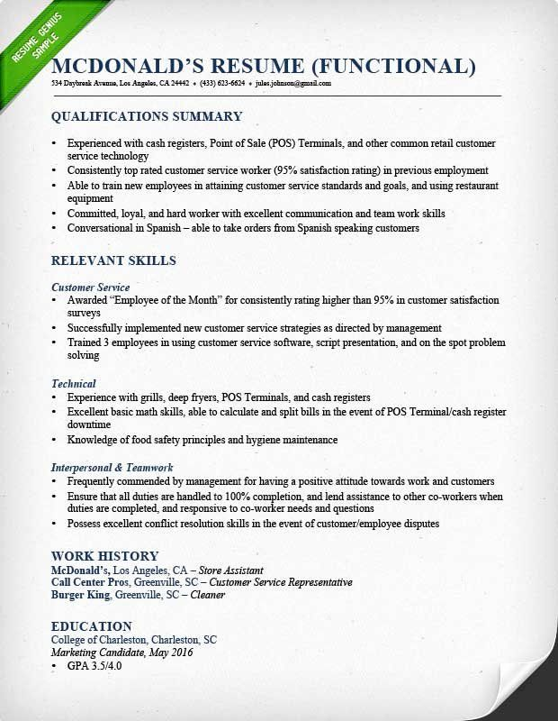 customer service qualifications resume fresh to write summary functional template unique Resume Functional Resume Food Service Worker