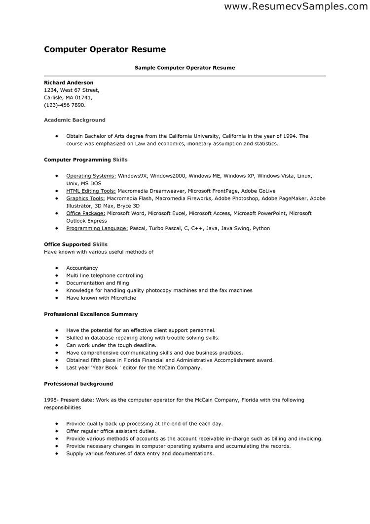 cv cover letter for computer operator resume sample format of skills operations analyst Resume Computer Operator Resume Sample