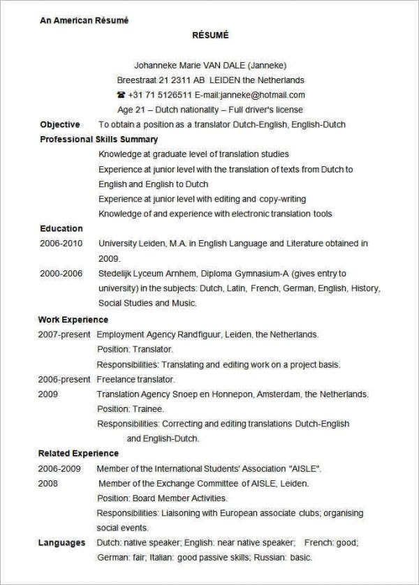 cv template ideas resume examples templates format sample supply chain analyst wpm test Resume American Resume Format Sample