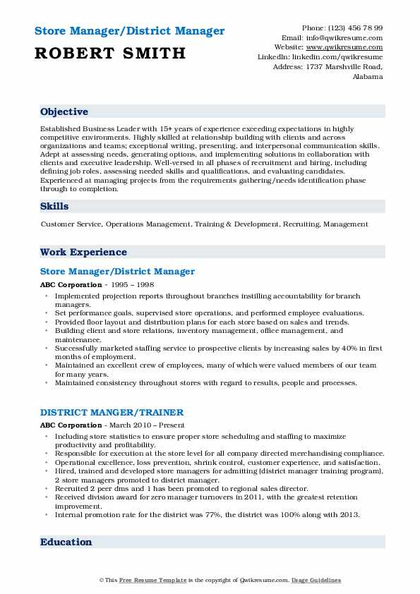 district manager resume samples qwikresume skills pdf template email for sending computer Resume District Manager Skills Resume