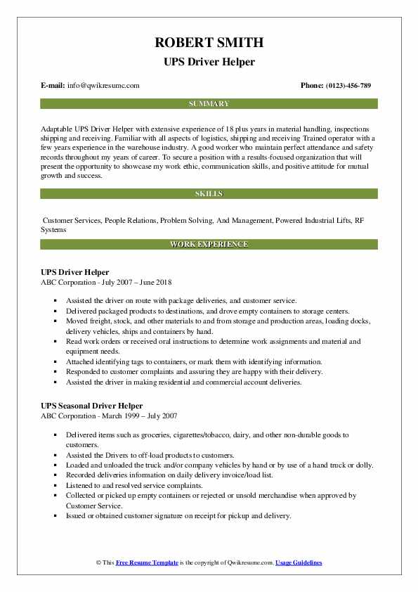 driver helper resume samples qwikresume ups description for pdf hockey assistant examples Resume Ups Driver Helper Description For Resume