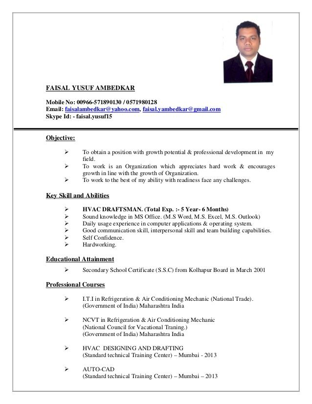 easy hvac technician job description resume today for refrigeration and airconditioning Resume Resume For Refrigeration And Airconditioning Mechanic