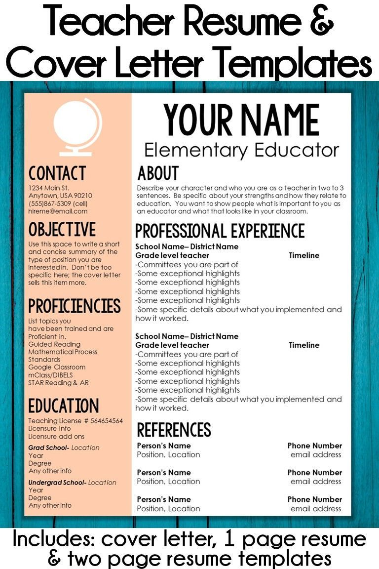 editable teacher resume template and cover letter globe accent examples free medical Resume Editable Teacher Resume Template Free