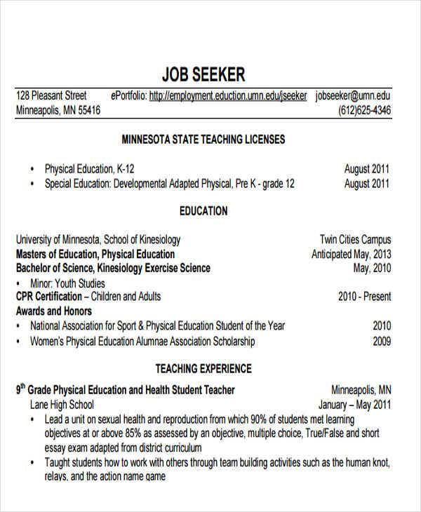 education resume templates in pdf free premium physical elementary resume2 electrician Resume Physical Education Resume