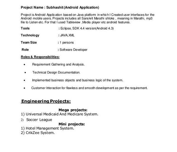 experience resume format for developer templates template free simple mega android Resume Resume Mega Download Android