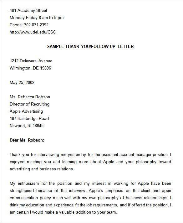 follow up email templates after interview pdf free premium resume letter sample customer Resume Resume Follow Up Letter After Interview