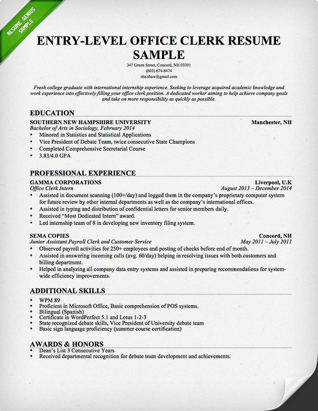 free downlodable resume templates genius administrative assistant examples cover letter Resume Sample Resume For Clerical Administrative