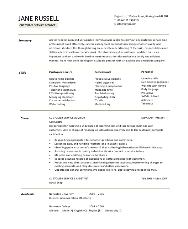free sample customer service objective templates in pdf ms word resume job chinese chef Resume Customer Service Resume Objective