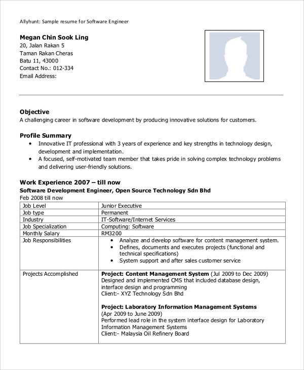 free sample software engineer resume templates in ms word pdf format for computer of an Resume Resume Format For Computer Engineer