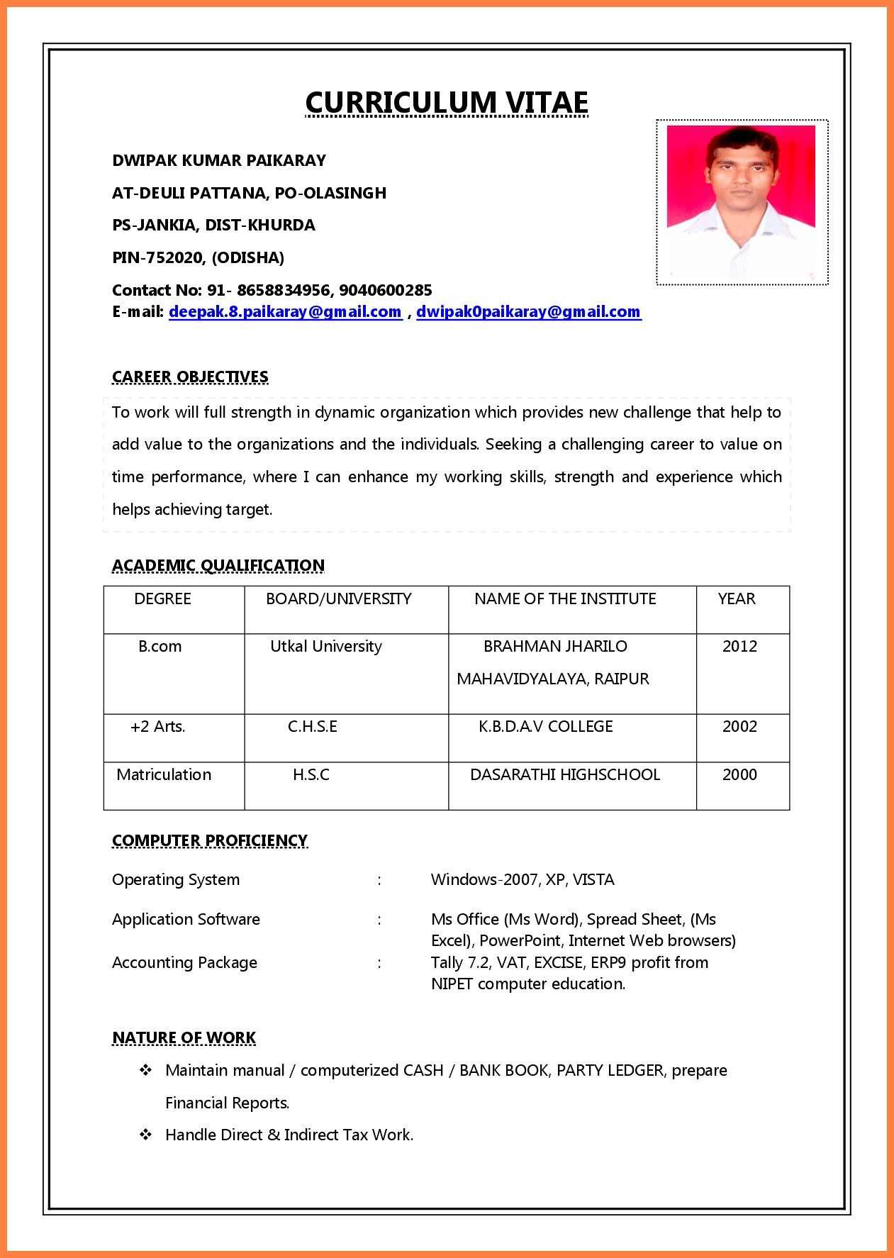 fresher resume format for bank job in word file best examples freshers police officer Resume Bank Resume Format For Freshers