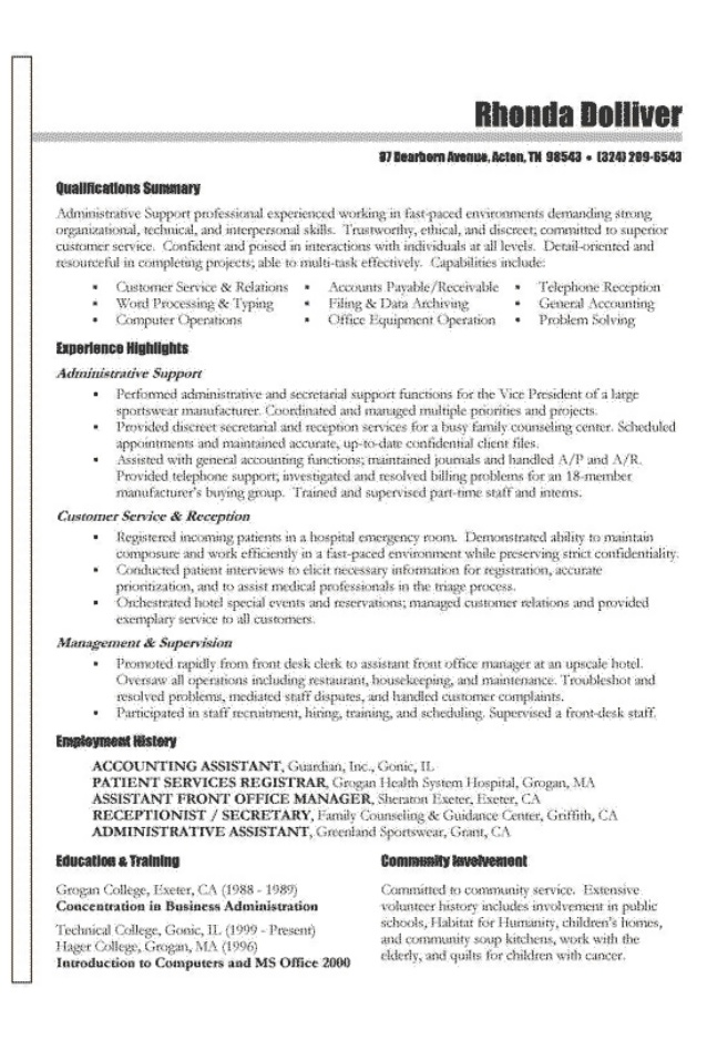 functional resume example customer service core competencies stanford objective for Resume Customer Service Functional Resume