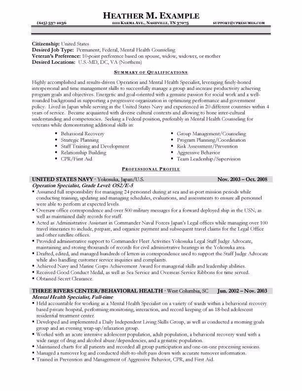 great federal resume template ideas jobs job in examples example international marketing Resume Federal Resume Example 2018