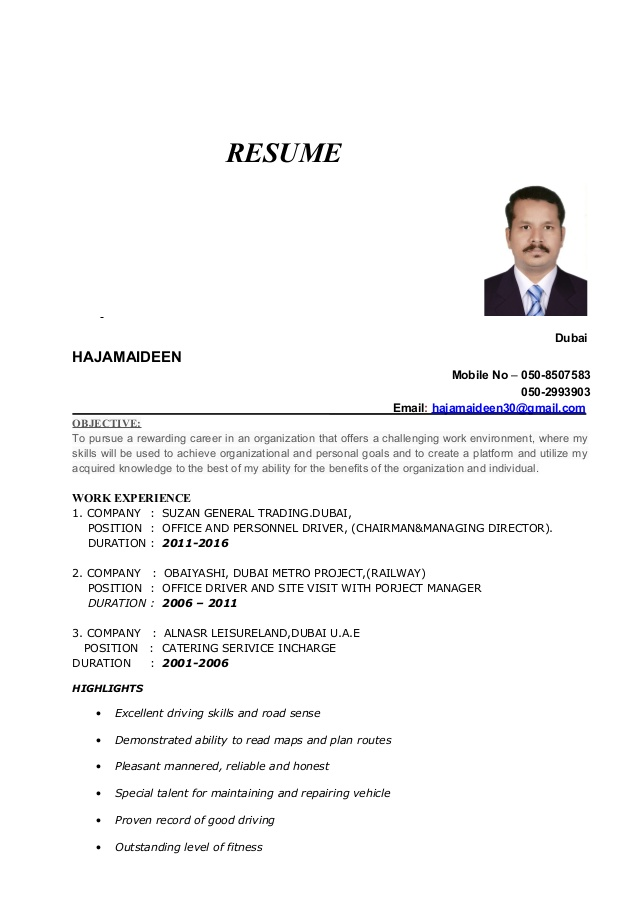 hajamaideen driver resume exp personal skills for exp1 sample firefighter functional Resume Personal Driver Skills For Resume