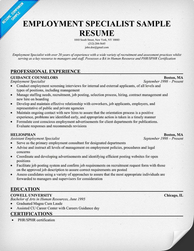 hr resume writing guide and tips federal examples instructional design quotation Resume Quotation Specialist Resume