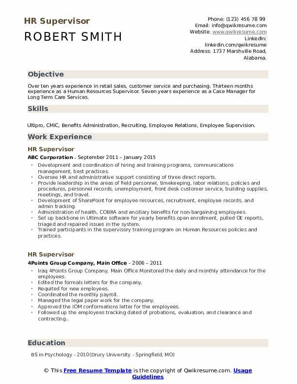 hr supervisor resume samples examples it support technician billing and coding with one Resume Resume With One Long Term Job