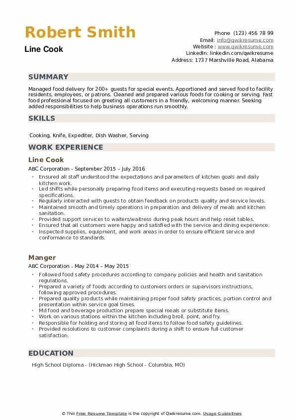 line resume samples qwikresume free templates pdf security position copy and paste rental Resume Free Line Cook Resume Templates