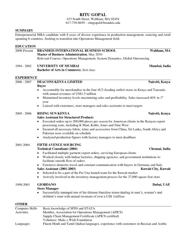 mba resume samples format for admission professional writers toronto airline review Resume Resume For Mba Admission