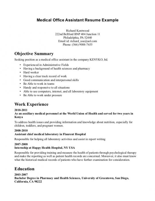 medical administrative assistant resume skills good social examples general manager Resume Medical Administrative Assistant Resume Skills