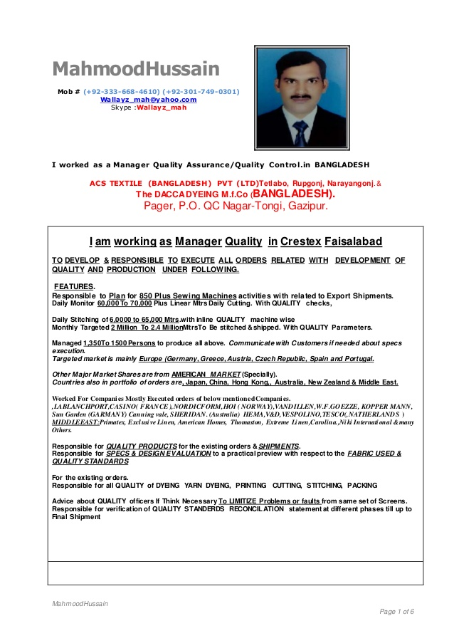 my cv for the job of qc qa manager in home textiles garments resume format quality Resume Resume Format For Quality Control Manager