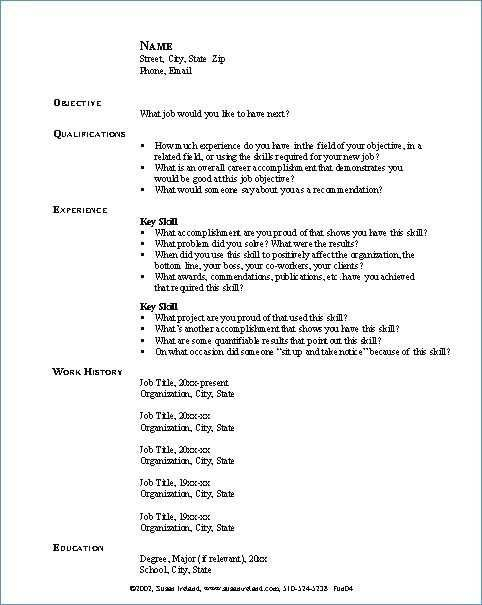 new collection of resume headline examples for teacher job template cover letter good Resume Good Heading For A Resume
