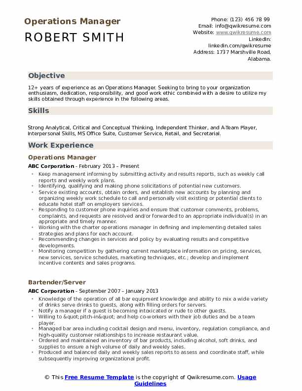 operations manager resume samples qwikresume objective for pdf skills executive assistant Resume Resume Objective For Manager