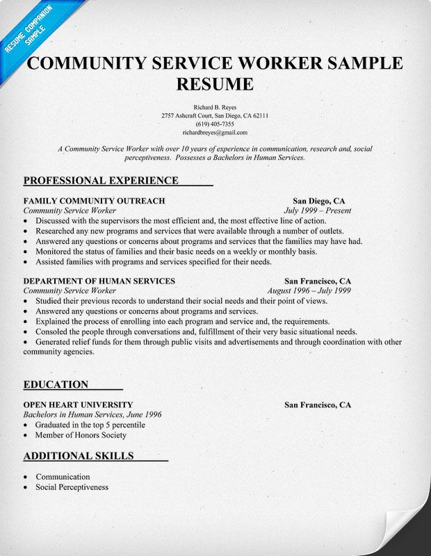 outreach worker resume for community service executive housekeeper job description Resume Resume For Community Service Worker