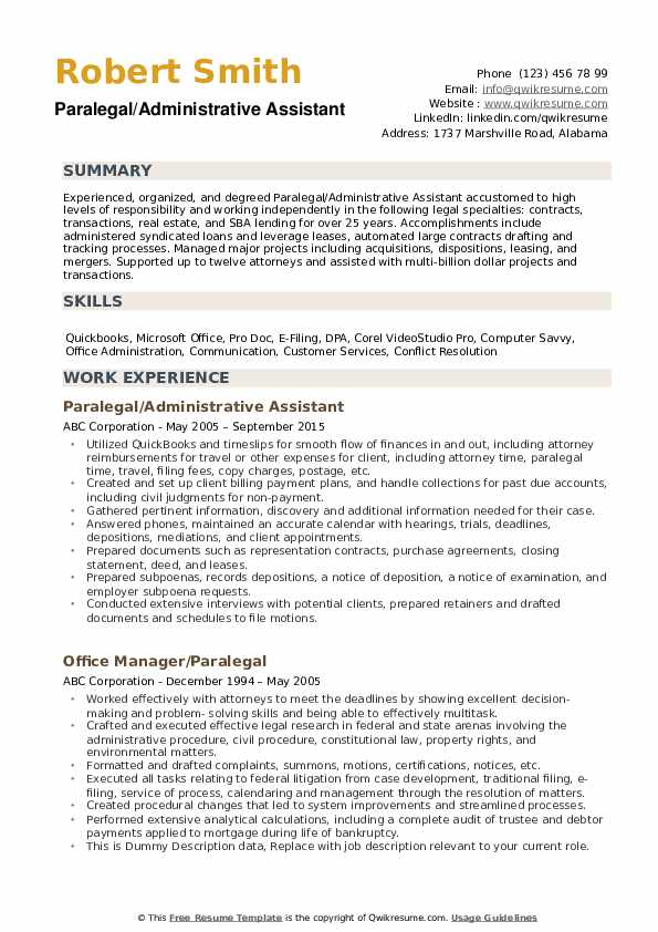 paralegal resume samples qwikresume template pdf oracle fusion hcm consultant customer Resume Paralegal Resume Template