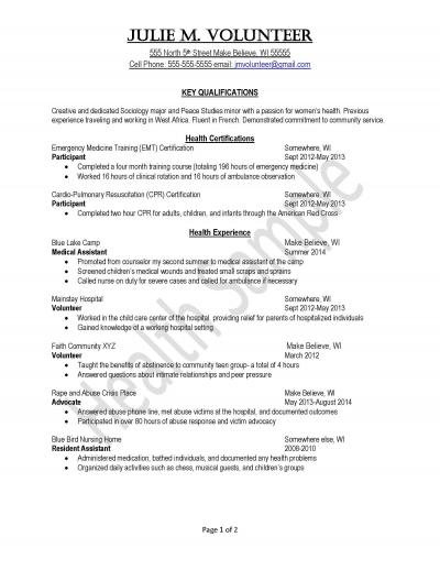 peace corps uva career center updated resume health sample robot friendly federal writing Resume Peace Corps Updated Resume