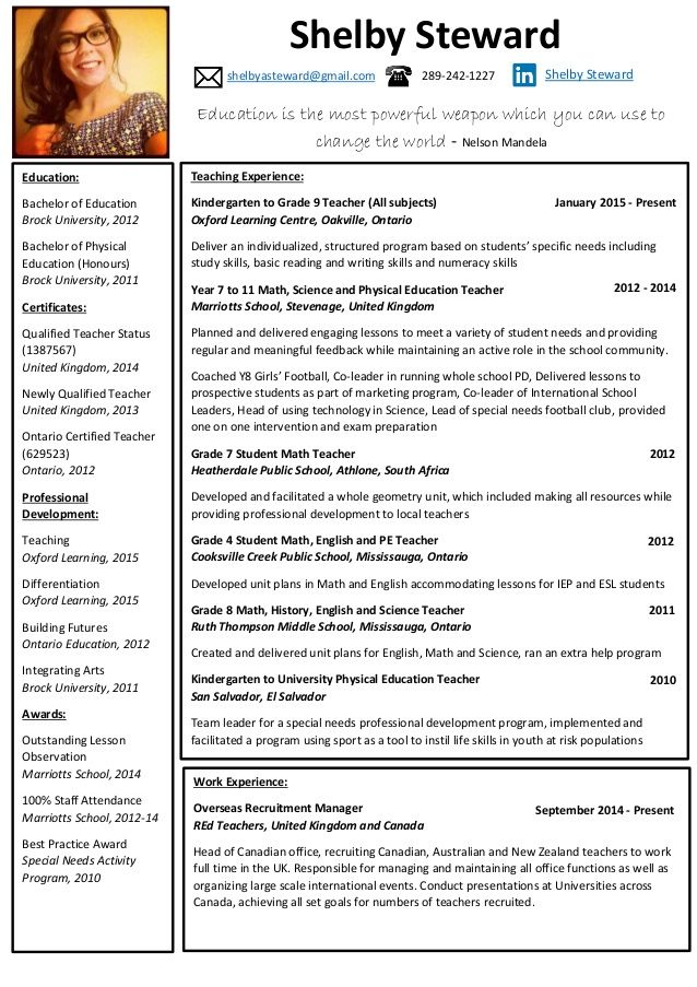 physical education teacher resume google search teaching label trade finance sample parts Resume Physical Education Resume