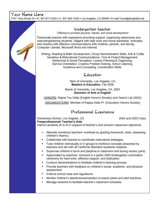 pin by leah mccollum on teacher resumes teaching resume education objective for Resume Objective For Kindergarten Teacher Resume