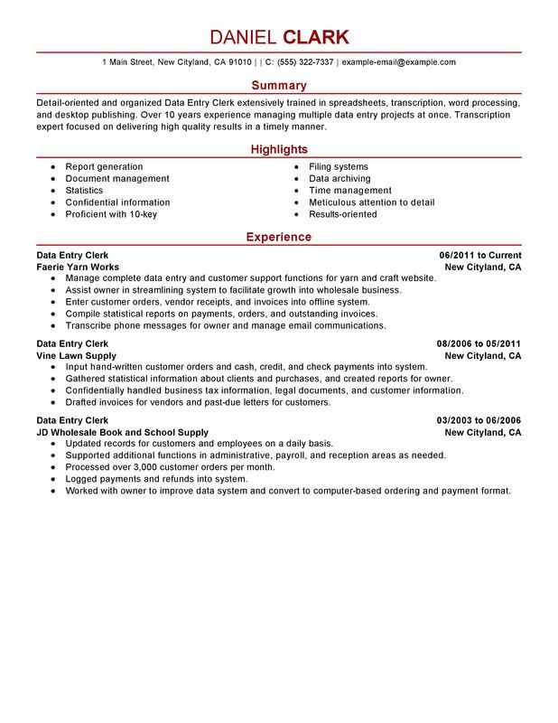 pin on ideas for the house data processing resume examples ups job description animal Resume Data Processing Resume Examples